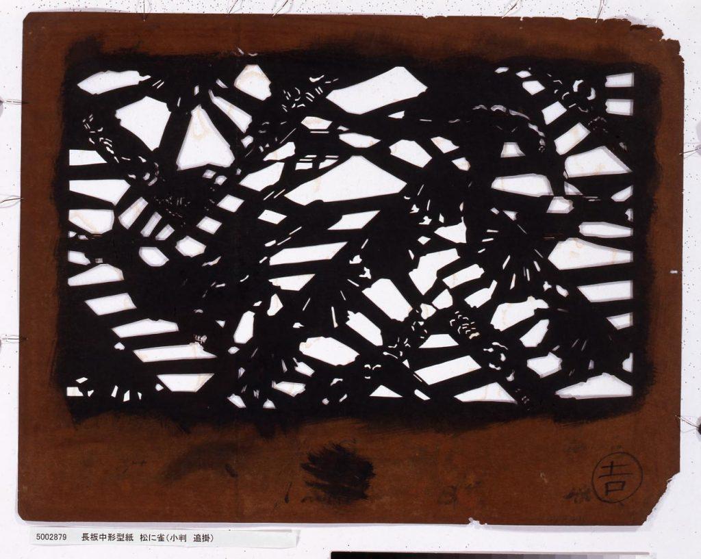 作品画像:長板中形型紙 松に雀(小判 追掛)