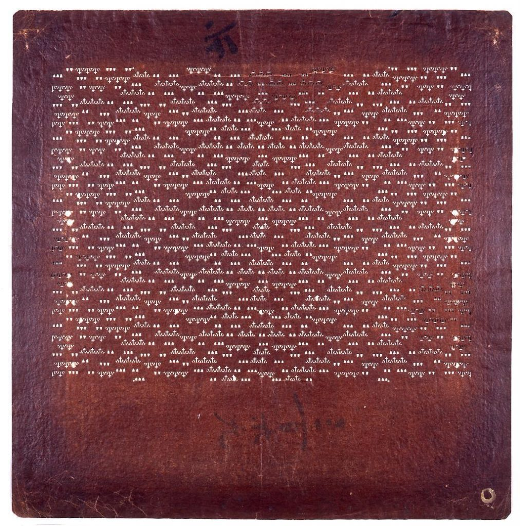 長板中形型紙 菖蒲革文