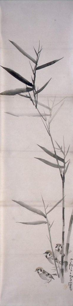 作品画像:粉本 蘆雪写 竹に雀