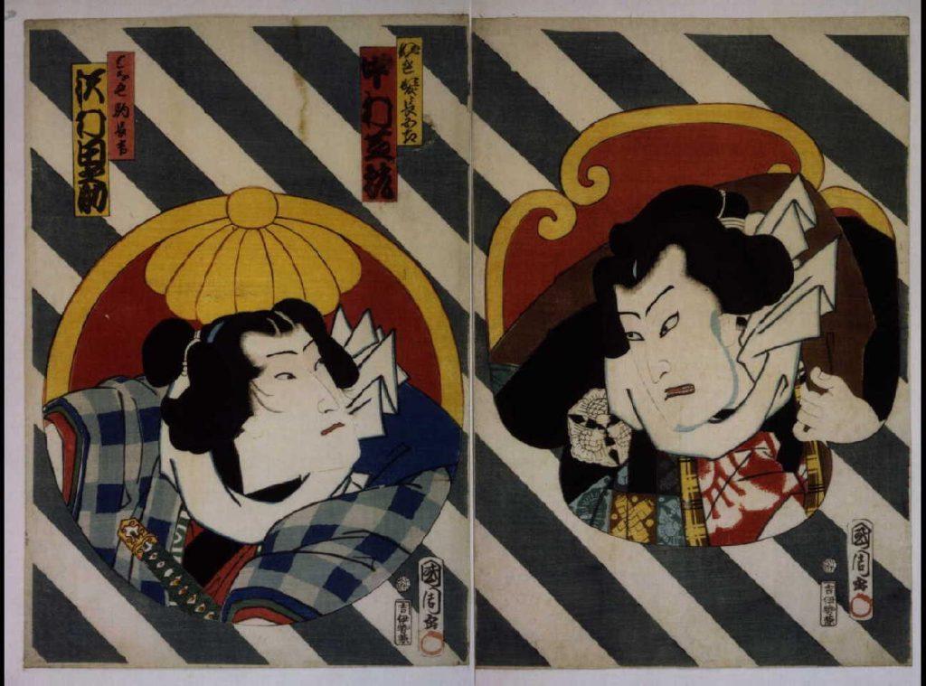 作品画像:双蝶色成曙 中村芝翫の濡髪長五郎、沢村田之助の放駒長吉