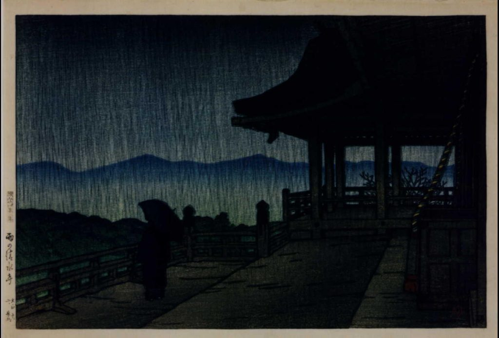 作品画像:旅みやげ第二集 雨の清水寺