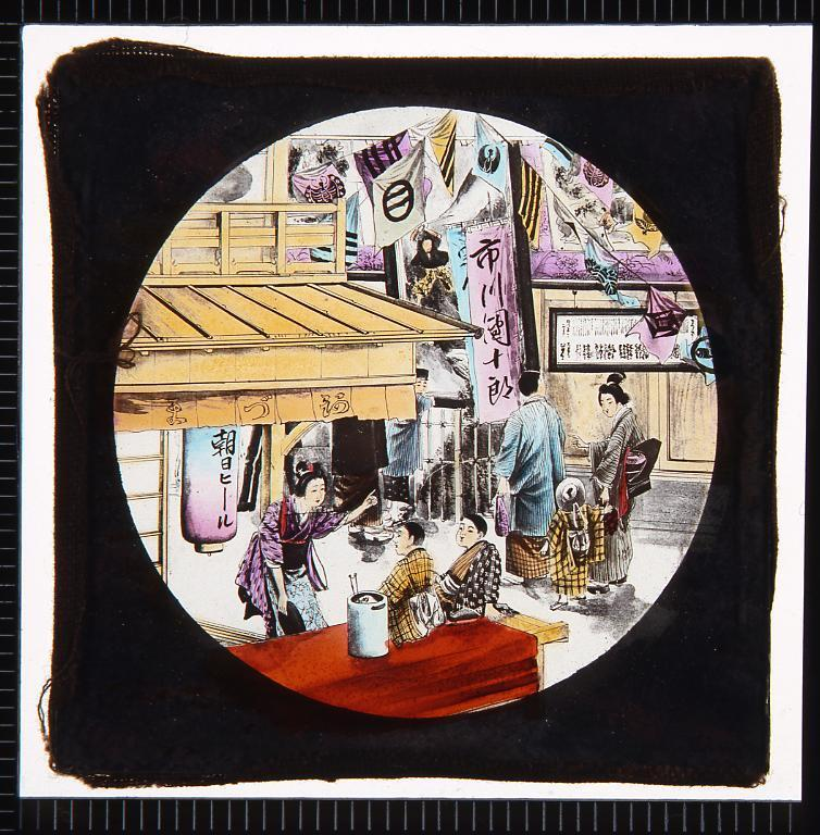 芝居茶屋(幻燈原板)