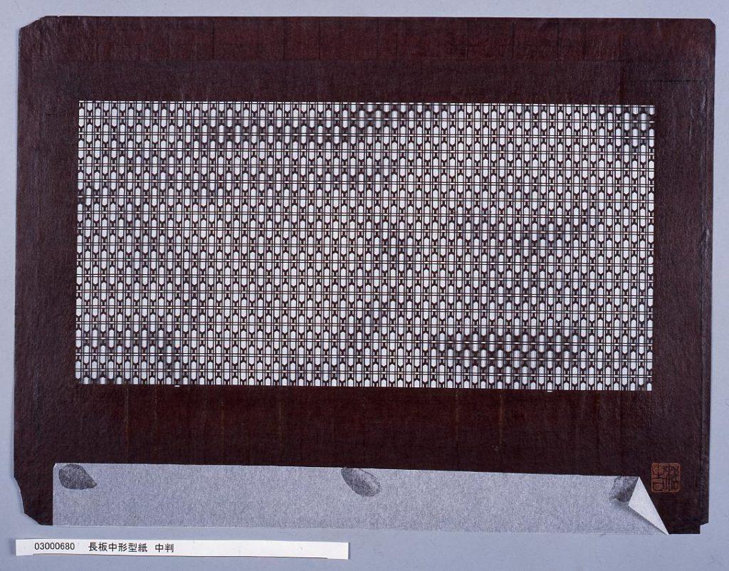 作品画像:長板中形型紙 中判