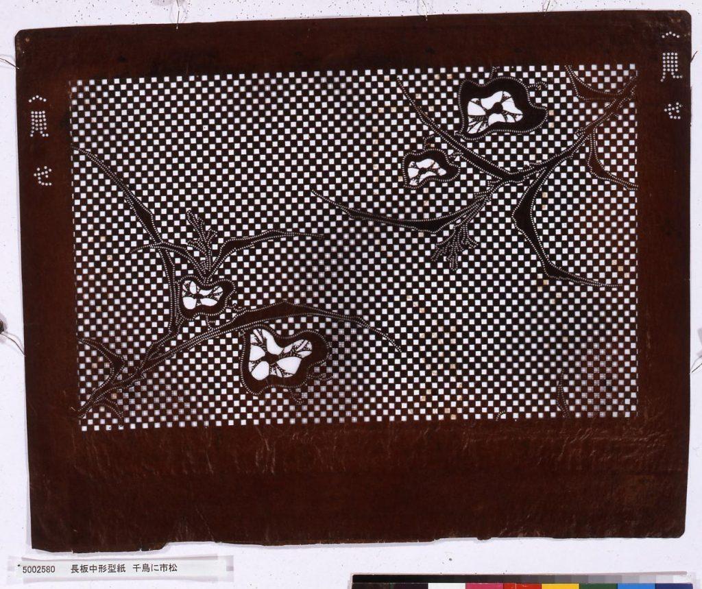 作品画像:長板中形型紙 千鳥に市松
