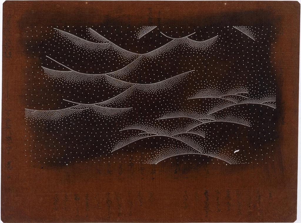 作品画像:長板中形型紙 遠山