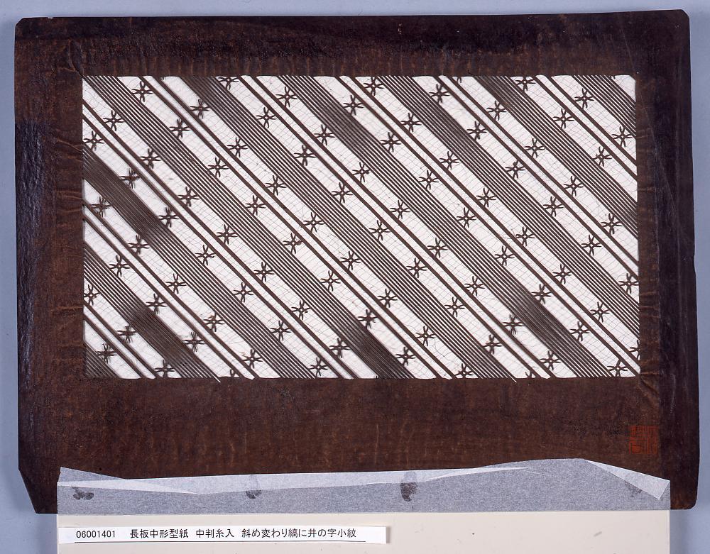 作品画像:長板中形型紙 中判糸入 斜め変わり縞に井の字小紋