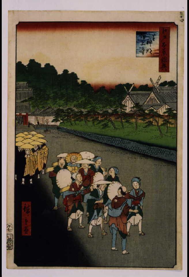 作品画像:名所江戸百景 芝神明増上寺