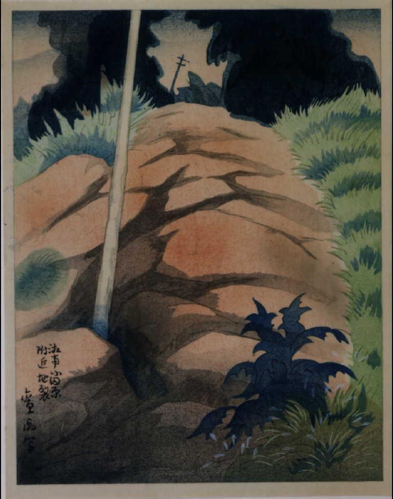 作品画像:大正震火災木版画集 湘南小田原附近地裂