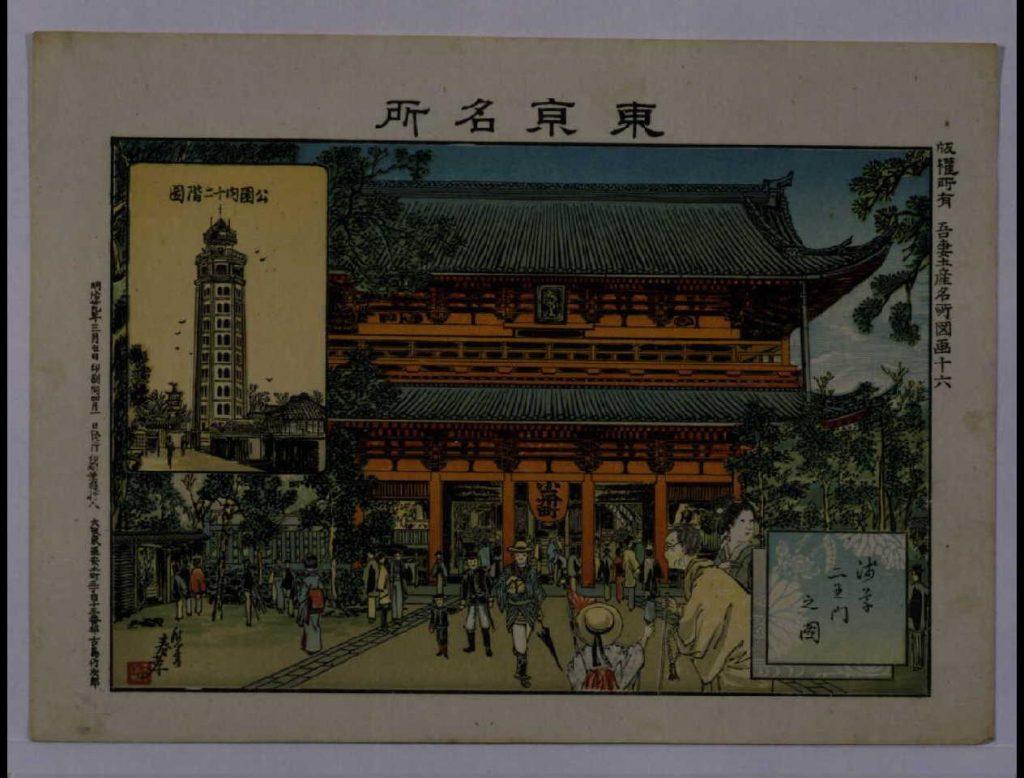 作品画像:東京名所 浅草二王門之図