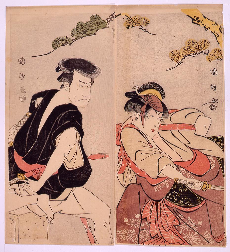 作品画像:嵐龍蔵と松本米三郎の彦山権現誓のすけ立ち