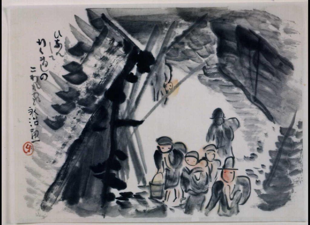 作品画像:関東大地震画:ひなんしてゆく道のこわれ家