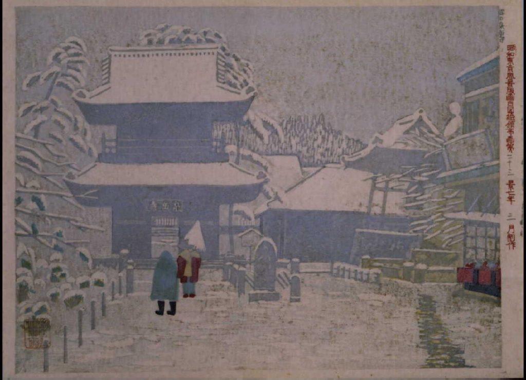 作品画像:昭和大東京百図絵頒布画 第二十三景 雪の泉岳寺