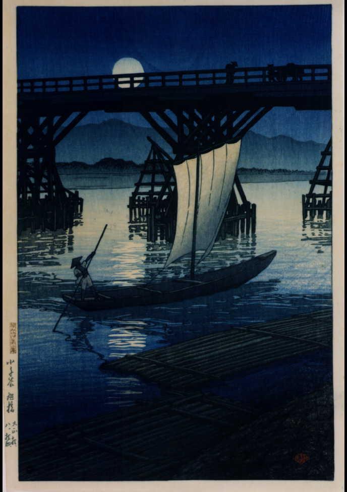 作品画像:旅みやげ第二集 小千谷旭橋