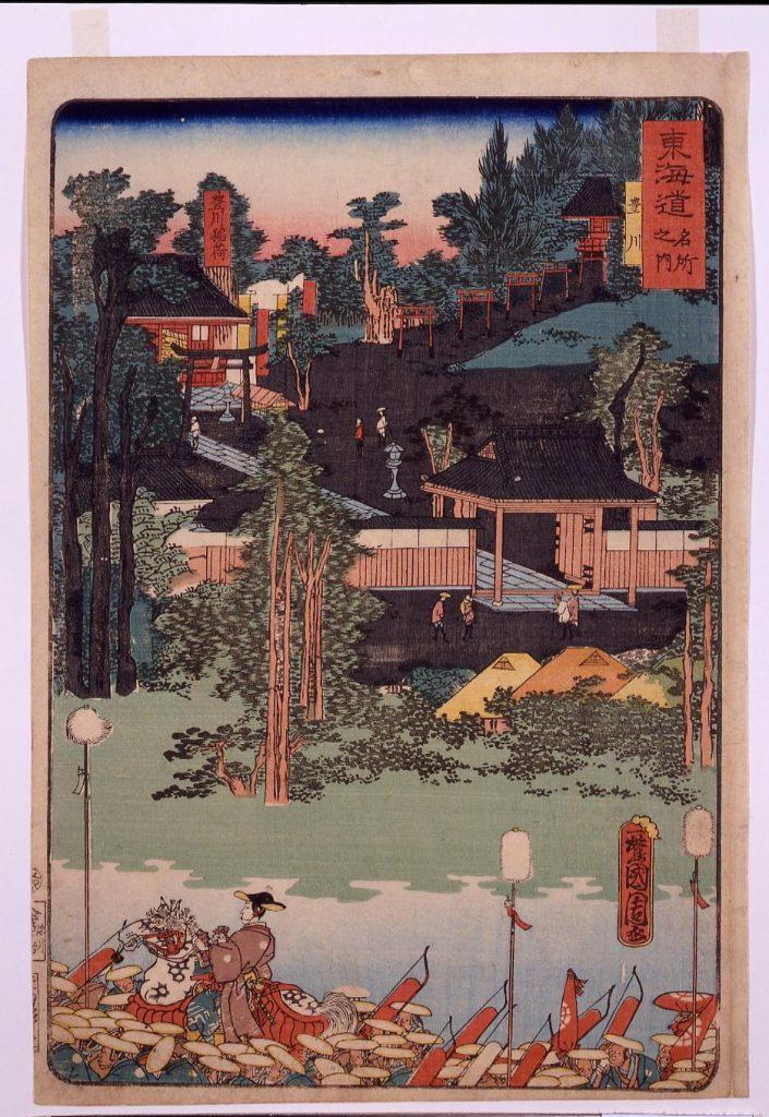 作品画像:東海道名所之内 豊川