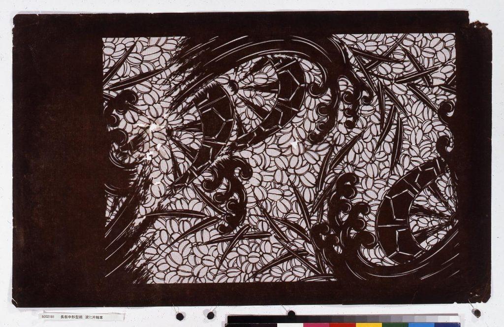 作品画像:長板中形型紙 波に片輪車