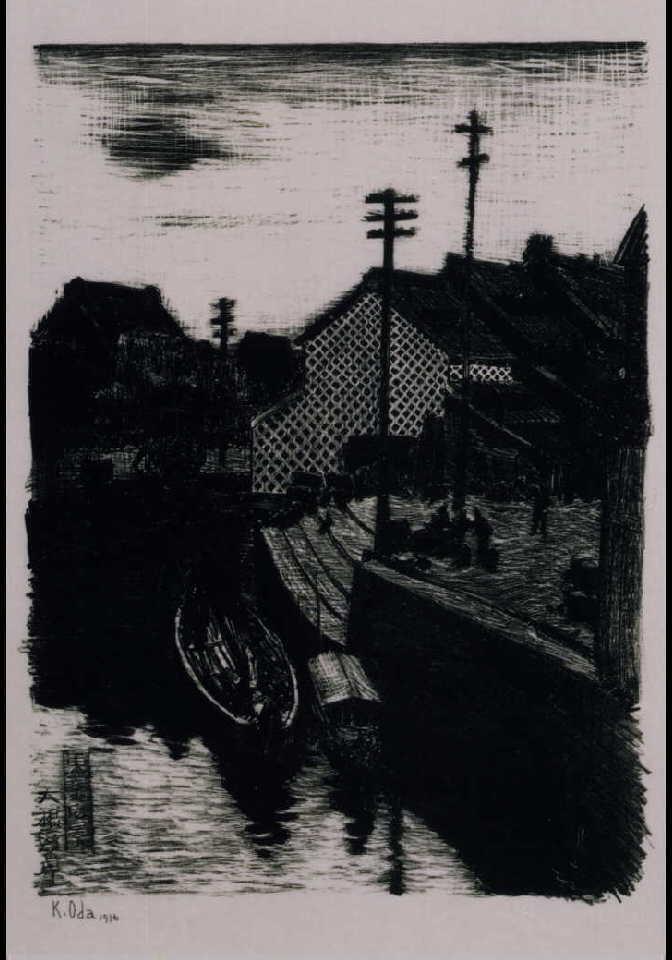 作品画像:東京風景 十 大根河岸