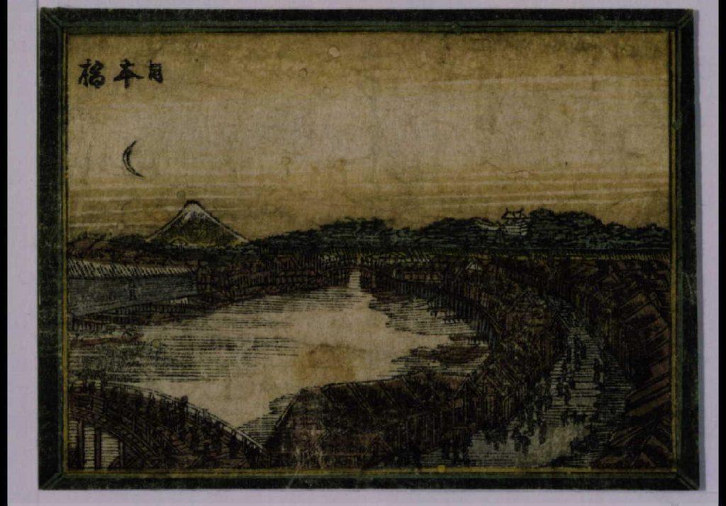 作品画像:阿蘭陀画鏡 江戸八景 日本橋
