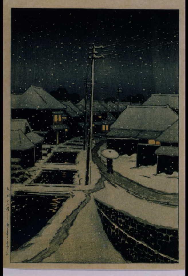 作品画像:東京十二題 雪に暮るゝ寺島村
