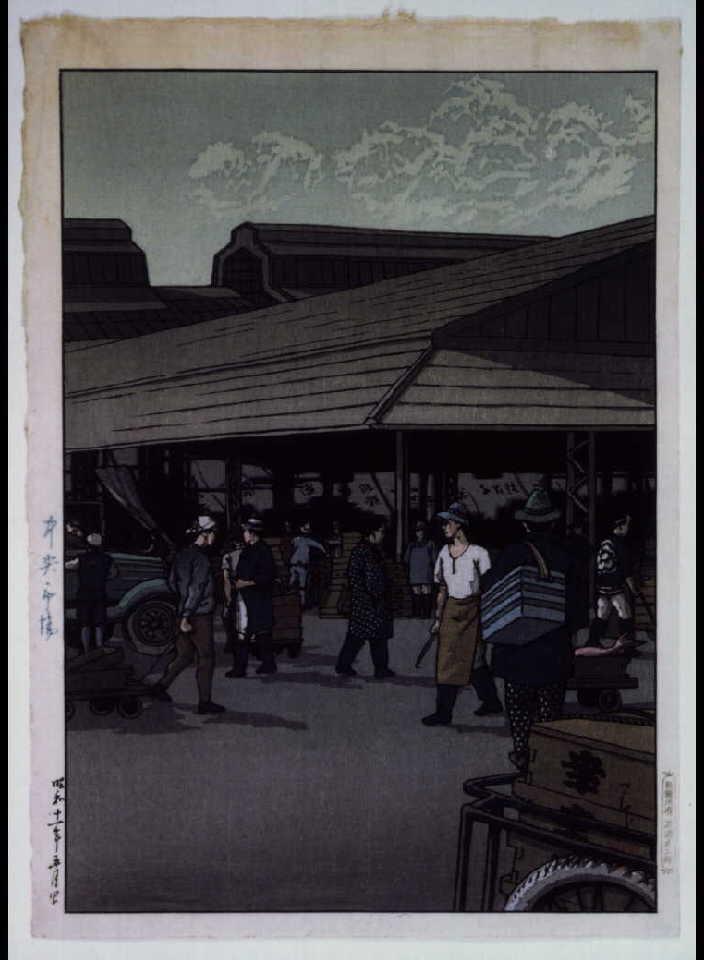 作品画像:新東京百景 中央市場