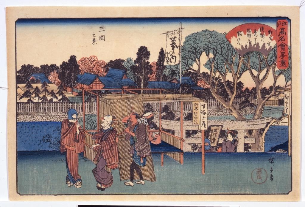 作品画像:江戸高名会亭尽 三囲之景 出羽屋