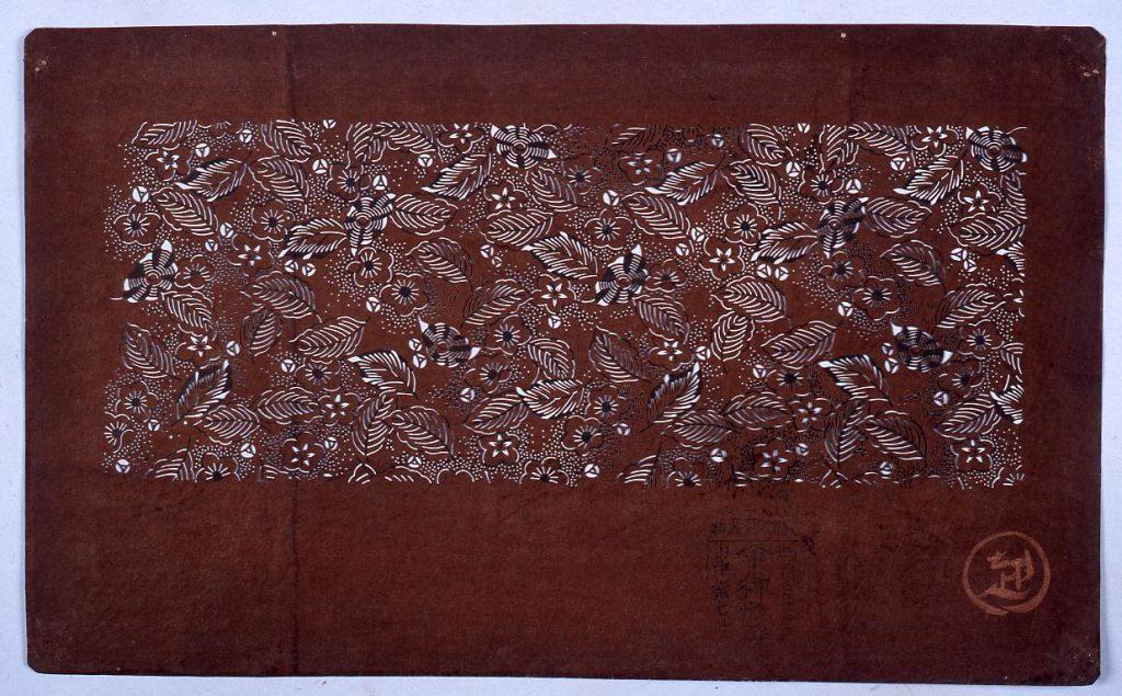 作品画像:長板中形型紙 梅花と葉 (小判 追掛)