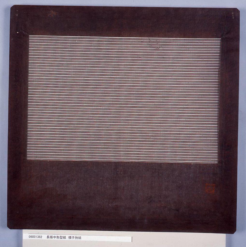 作品画像:長板中形型紙 横子持縞