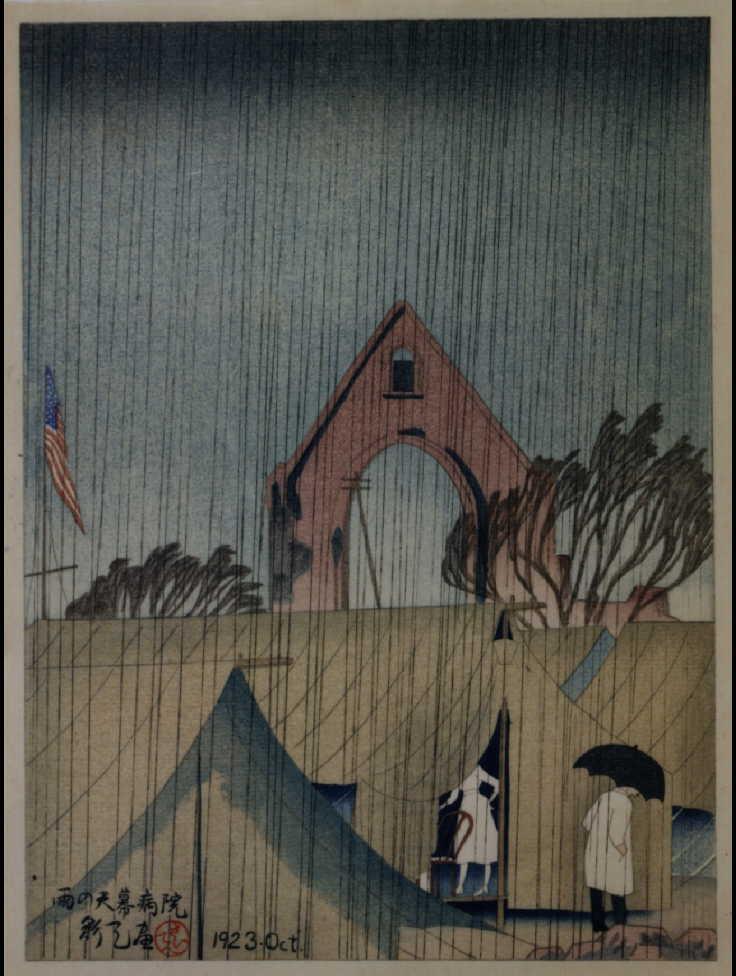 作品画像:大正震火災木版画集 雨の天幕病院