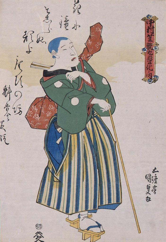 作品画像:中村芝翫九変化ノ内 座頭