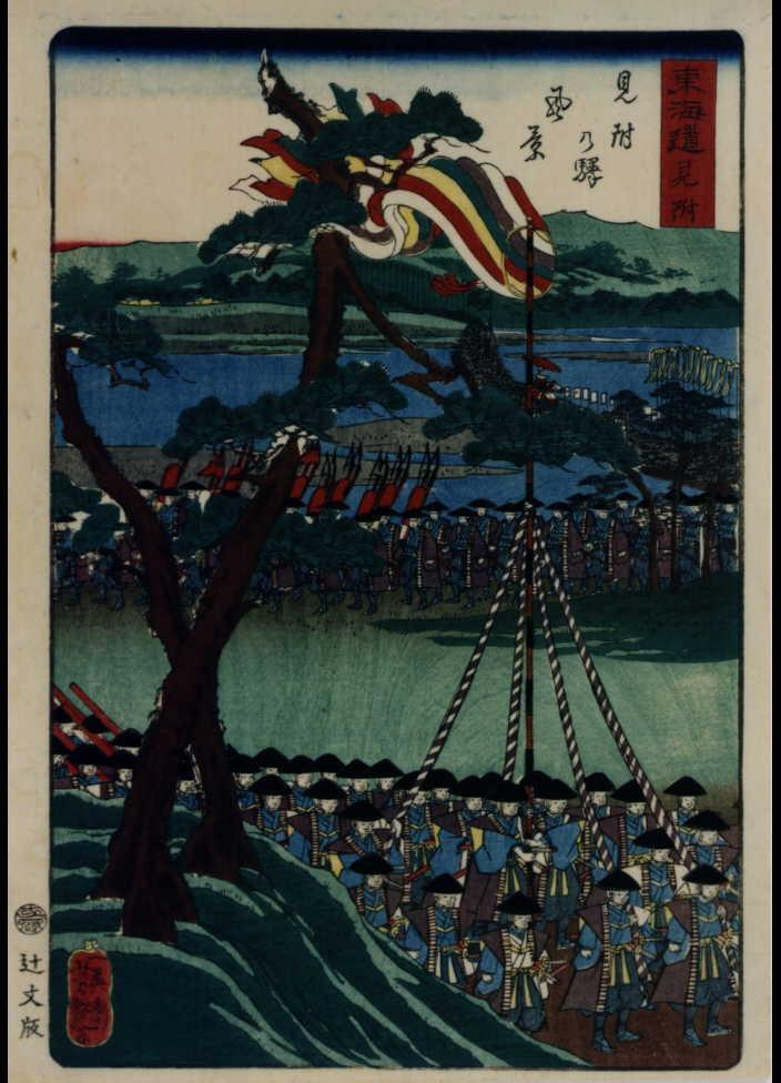 作品画像:東海道 見附