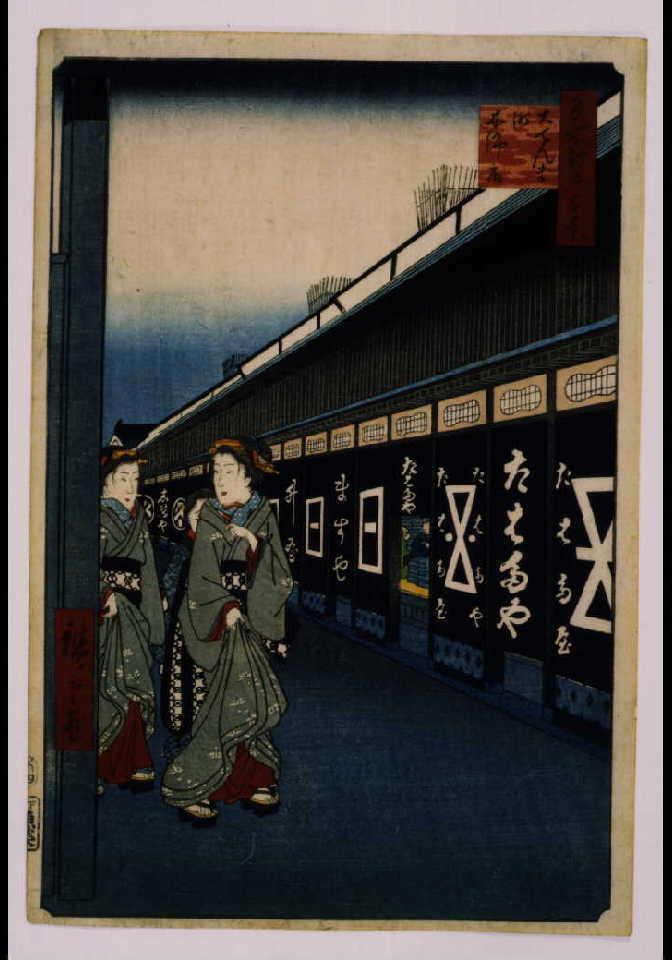 作品画像:名所江戸百景 大てんま町木綿店