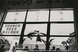 作品画像:東京銀座 原弘さんたちのつくった東京茶房