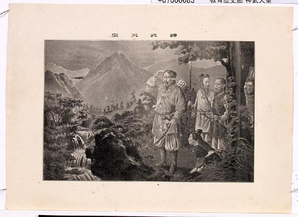 作品画像:教育歴史画 神武天皇