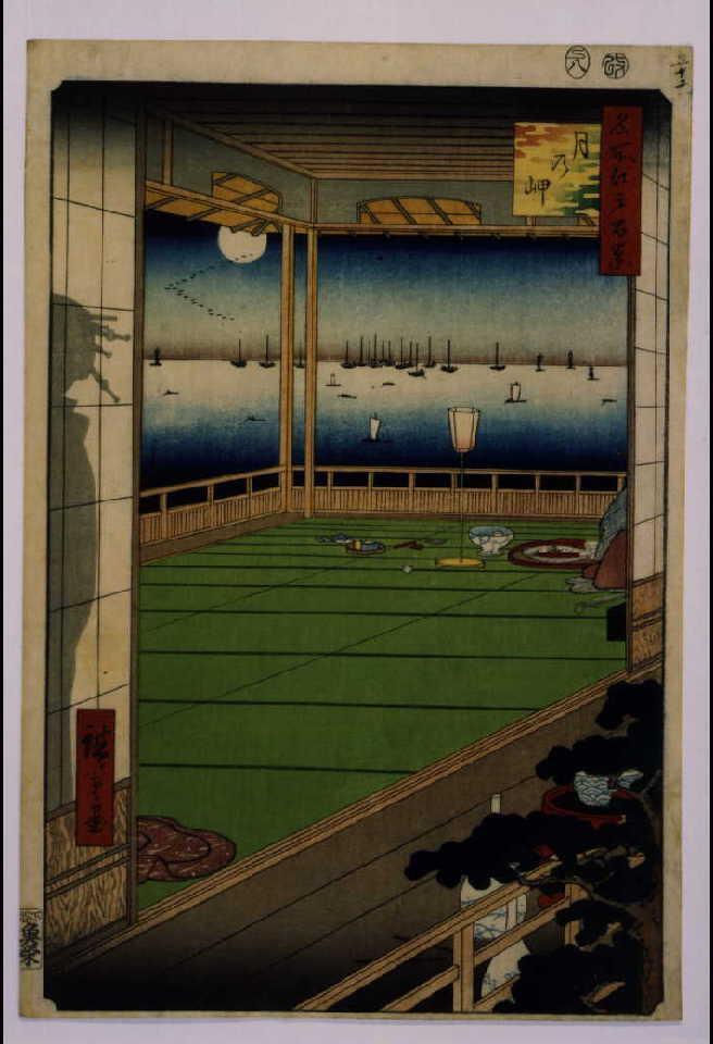 作品画像:名所江戸百景 月の岬