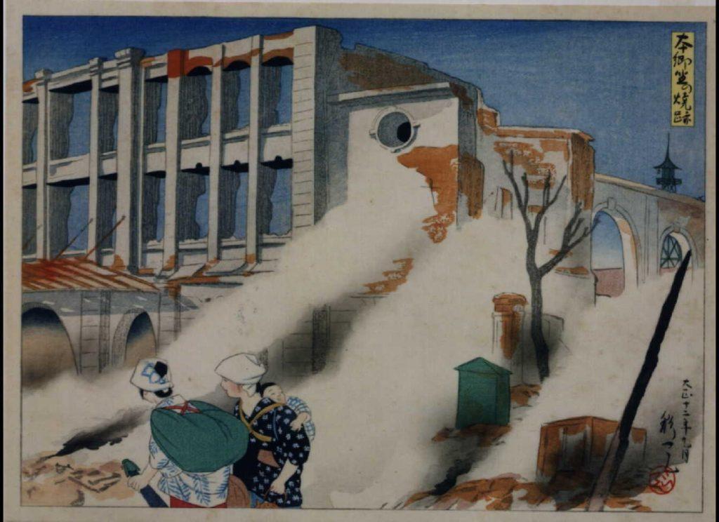 作品画像:大正震火災木版画集 本郷座の焼跡