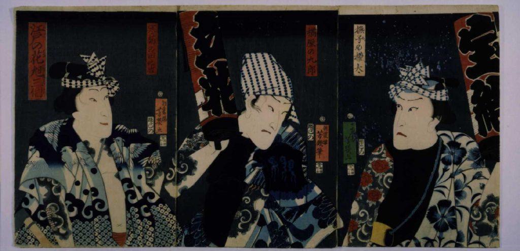 作品画像:江戸の花旭三個