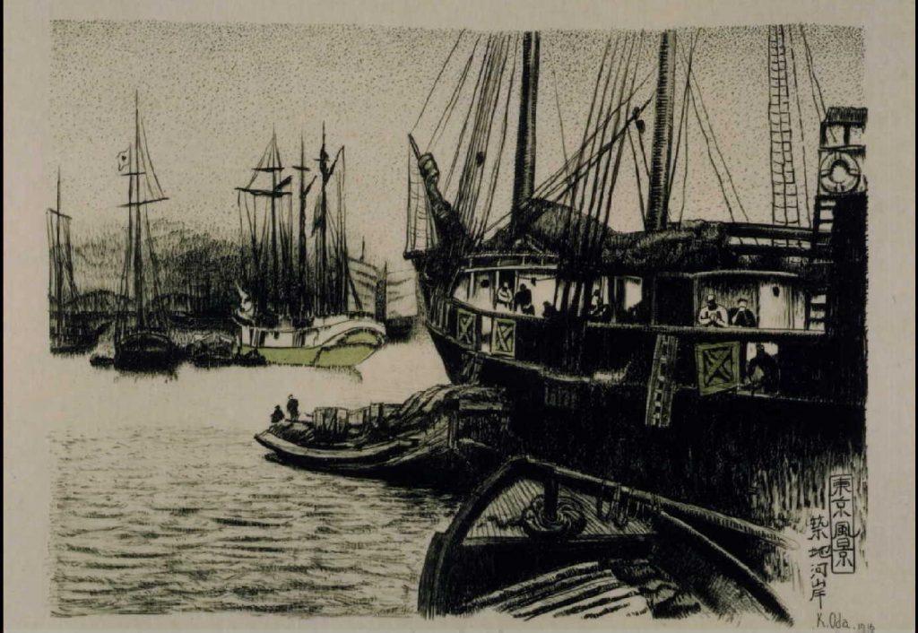 作品画像:東京風景 十二 築地河岸