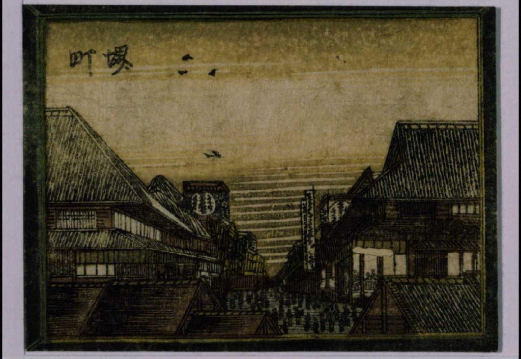 作品画像:阿蘭陀画鏡 江戸八景 堺町