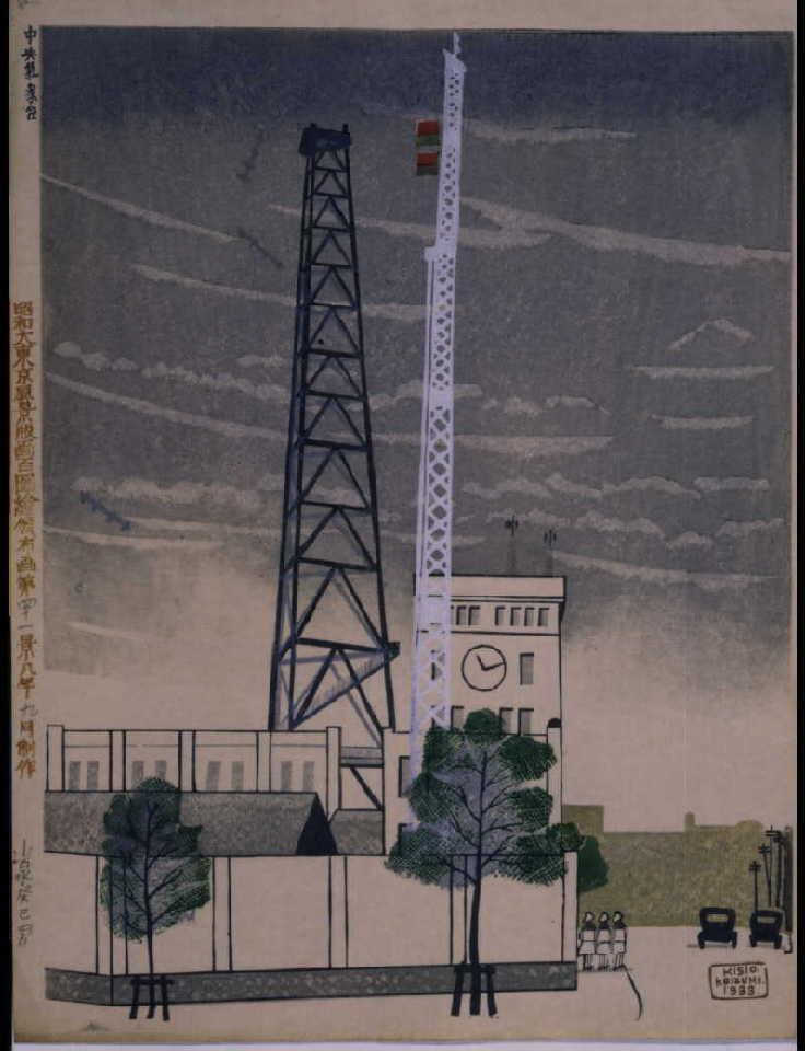 作品画像:昭和大東京百図絵頒布画 第四十一景 中央気象台