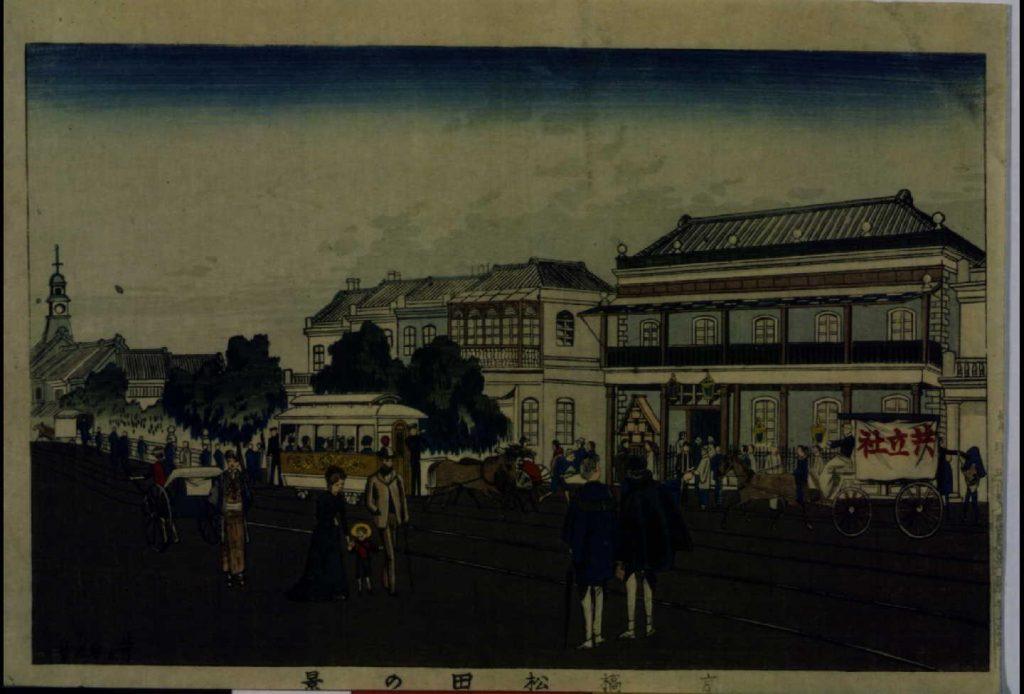 作品画像:京橋松田の景