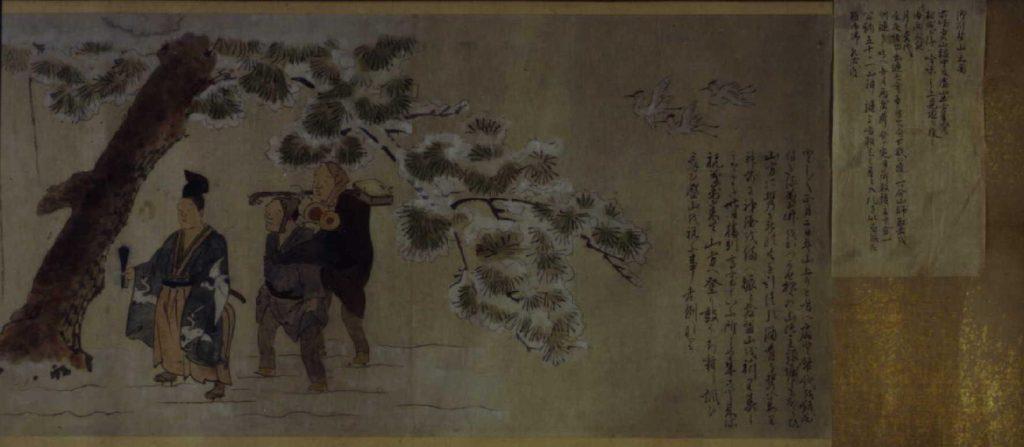 作品画像:但馬国生野銀山図絵巻
