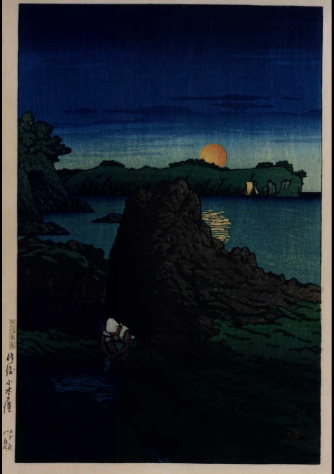作品画像:旅みやげ第二集 佐渡小木の港