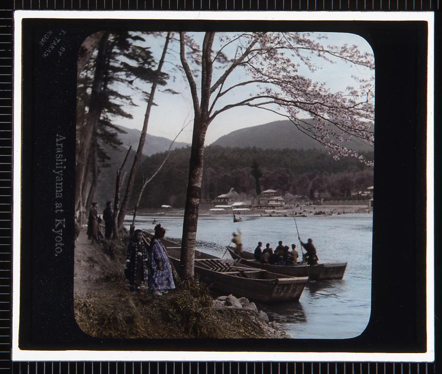 作品画像:京都 嵐山渡船場(幻灯原板)