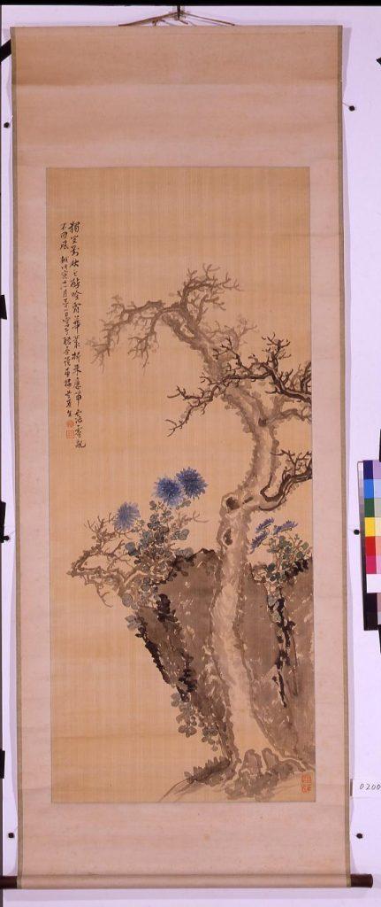 川上冬厓枯木紺菊之図