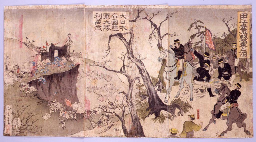 作品画像:田庄臺激戦杙軍占領ス 大日本帝国陸軍大勝利萬歳