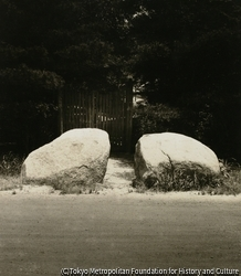 作品画像:オブジェ - 二つの石