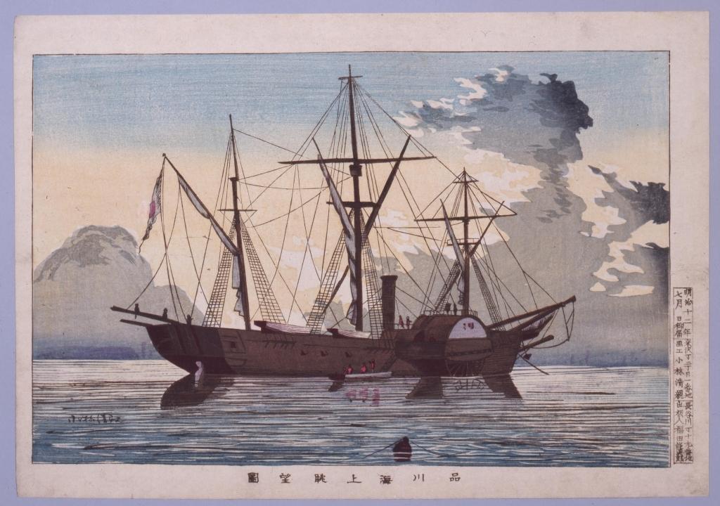作品画像:品川海上眺望図