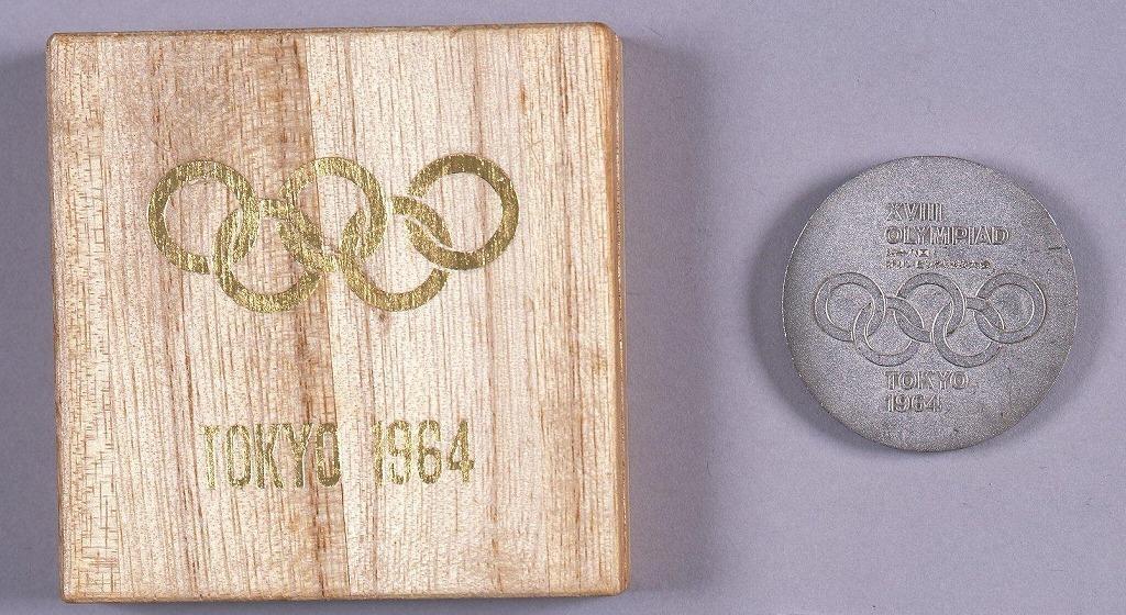 作品画像:第18回オリンピック競技大会 国旗掲揚協力記念メダル