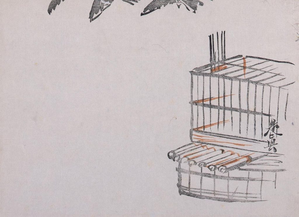 作品画像:着色墨版 鳥籠