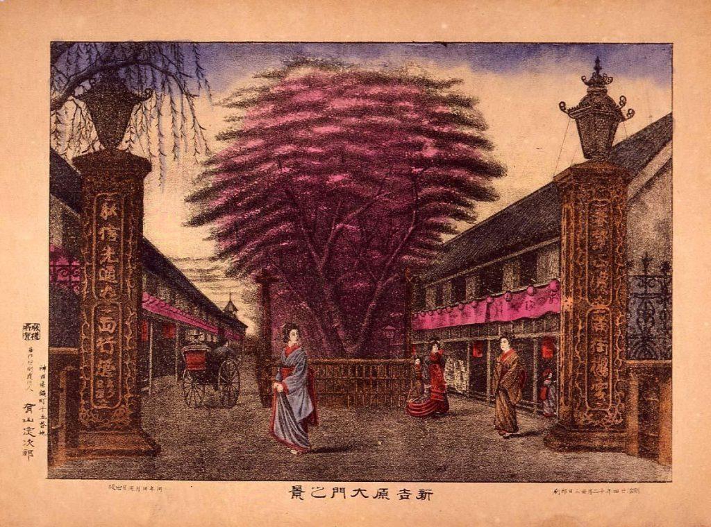 作品画像:新吉原大門之景