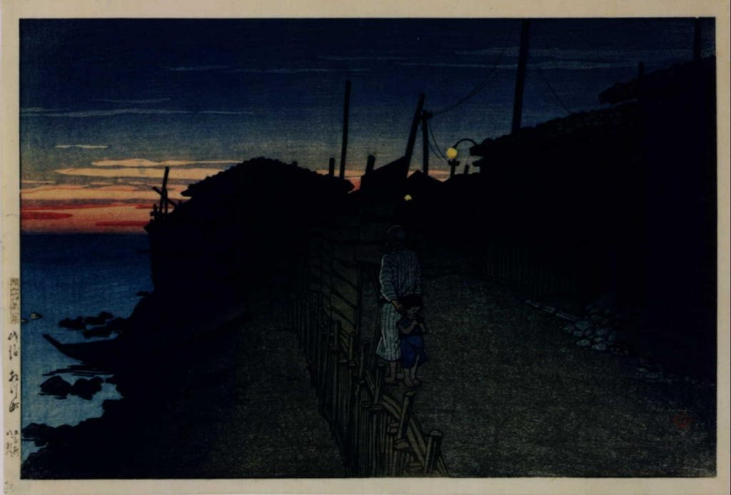 作品画像:旅みやげ第二集 佐渡相川町